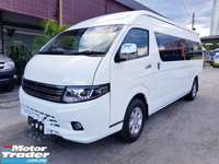 2017 yangtze 2017 18 seaters van