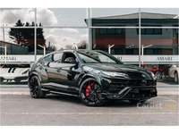 2020 Lamborghini Urus 4.0 V8 BiTurbo AWD Soft Closing Doors 23 Inch Taigete Shiny Black Alloy Wheels